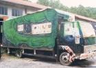 02-truck